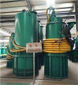 不锈钢材质矿用防爆排污排沙潜水泵源头生产厂家