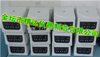 TD4C台式低速美容离心机