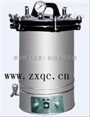 zxj供不锈钢手提式压力蒸汽灭菌器(温控型,断水自控30L) 型号:HHT4-YX-280D