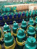WQB排污排沙防爆潜水泵强势来袭重磅出击