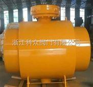 Q67F-1200LB-美标大口径对焊接软密封球阀