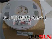 压控晶体振荡器vcxo 通讯产品专用 泰艺晶振