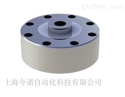 称重传感器JNLC10