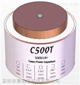 CELEM高频谐振电容器 / C500T