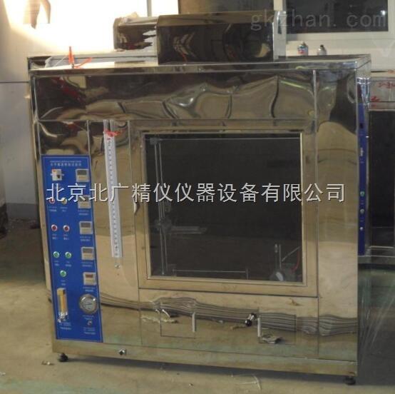 橡胶塑料水平燃烧试验机厂家