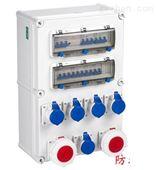 移动式工业插座箱工业检修箱配电箱