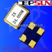 石英晶体振荡器的特点 5032泰艺有源晶振