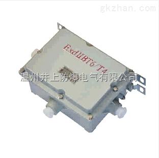 baz51-l250w防爆镇流器箱(欧司朗防爆整流器电气箱)
