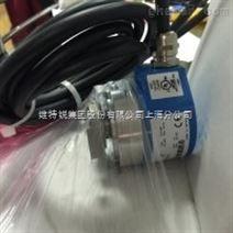 SICK 音叉液位控制开关LFV200