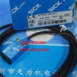 WTB4S-3N1361德国西克SICK光电传感器