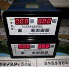 ZJS恒遠水電質量保證ZJS-Z-2雙通道智能振動檢測儀