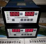ZJS恒远水电质量保证ZJS-Z-2双通道智能振动检测仪
