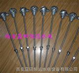 WZP-200/WZP-231/269铂热电阻传感器感温元件