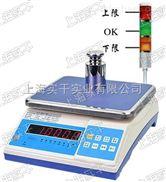 3kg帶報警電子稱價格 小型稱重電子桌稱