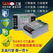 IST-C5-005-0.5KVA三锘SANO伺服变压器IST-C5-005