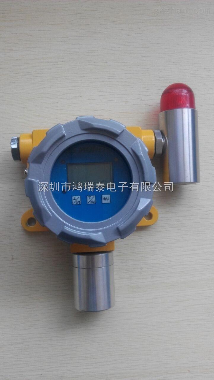 DX-100-NH3固定式氨气检测仪0-100PPM ,带声光报警!