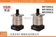 昆山苏州常州VGM聚盛高精密减速MF150XL2-15-22-110