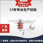 FHY5C-10C穿刺型外间隙避雷器