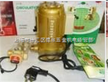 上海徐汇区黑马牌家用自吸泵增压泵维修安装