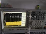 杭州供应安捷伦Agilent E4440A频谱分析仪