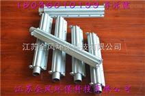 工业风刀铝合金风刀