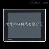 研华工业平板电脑TPC-1251T