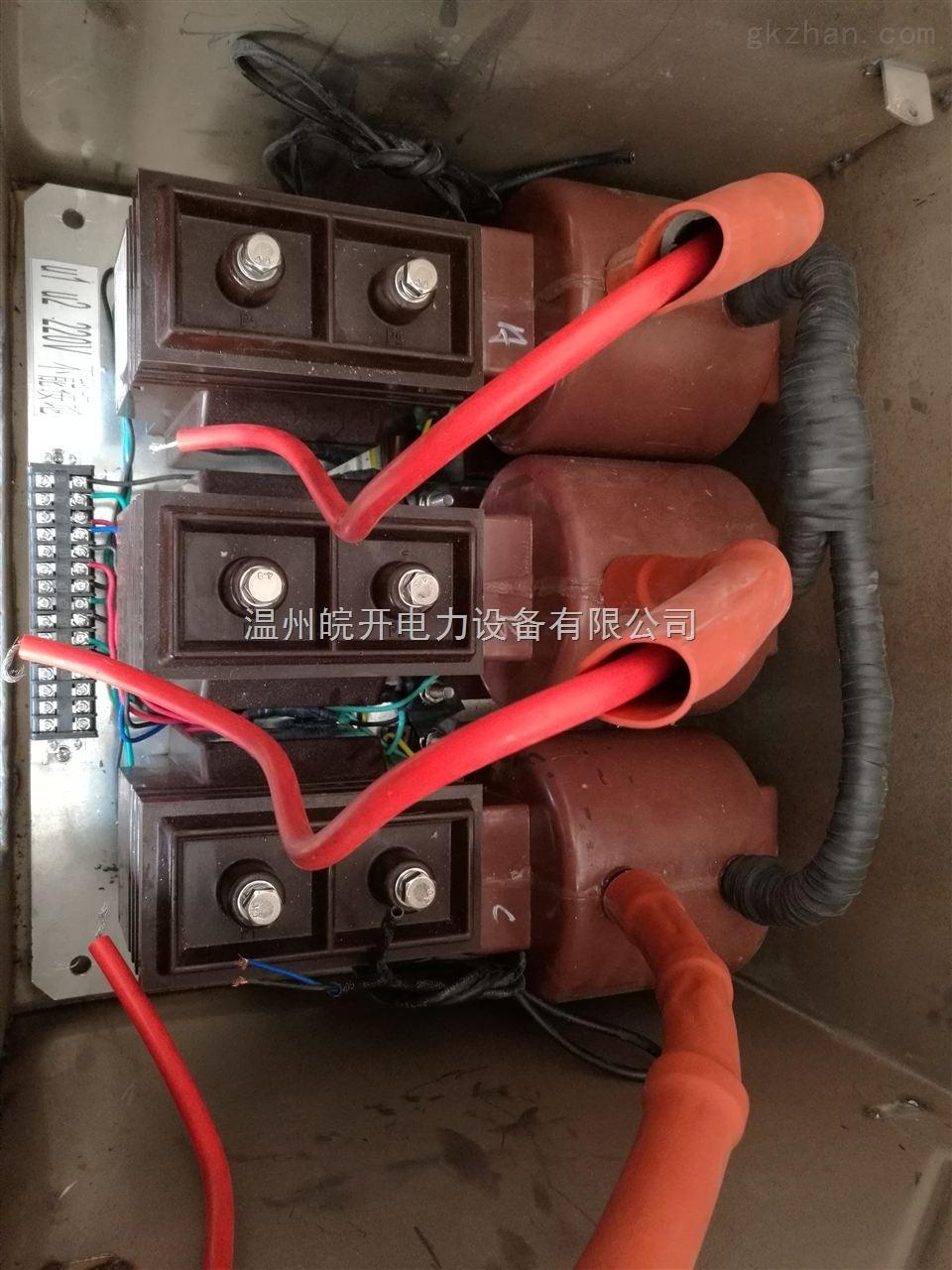 厂区JLS-10户外高压计量箱