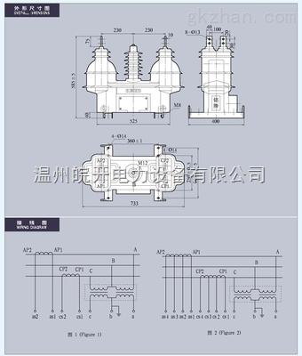 JLSZV-10干式计量箱