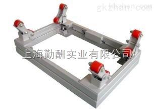 碳钢钢瓶秤/4~20mA开关量钢瓶秤