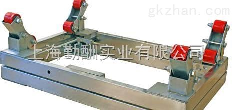 碳钢钢瓶秤/北京防腐电子钢瓶秤