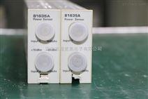 供应安捷伦双通道光功率计模块81635A