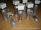 ZWX油面监视信号器-ZWX系列液位信号器哪里有