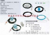 选择液位传感器MPM426W就选恒远高性能传感器