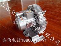 YX-31DH-2气环shi高yafeng机