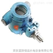 陶瓷电容压力变送器MPM483压力测量与控制装置