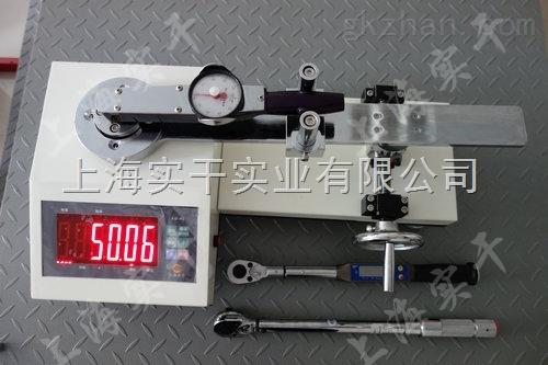 力矩扳手检定仪110N.m
