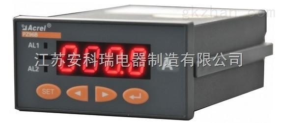 P96B系列数显控制仪表