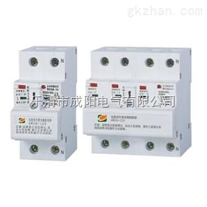 cyzx-80/4p电能表外置断路器
