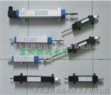 WDL-100直线长条式位移测量系统特价