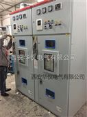 洛阳市10KV双电源柜厂家