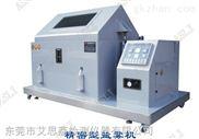 IC磁铁盐雾盐干湿耐腐蚀实验箱