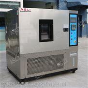 led专用恒温恒湿试验机