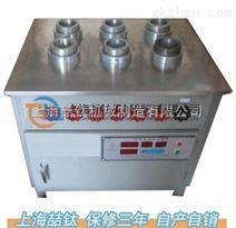 电动相对密度仪经销商/新型电动相对密度仪