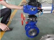 ZAJV型ZAJV型电动V型调节球阀