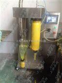 供应宁波高硼硅小型喷雾干燥机使用及注意事项