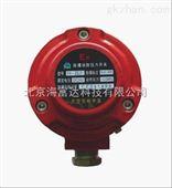 北京中西Z5推荐防爆消防压力开关 型号:M391747