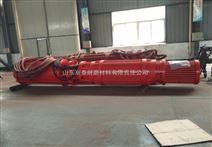 仁怀防爆高压潜水泵 355KW矿用强排污排沙潜水电泵安立泰制造