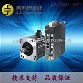 台达高功能型伺服电机A2系列ASD-A2-0421-L