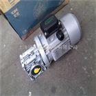 NMRW030清华紫光减速箱