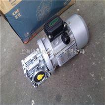 NMRW蜗轮蜗杆减速机-RV030蜗轮减速箱报价